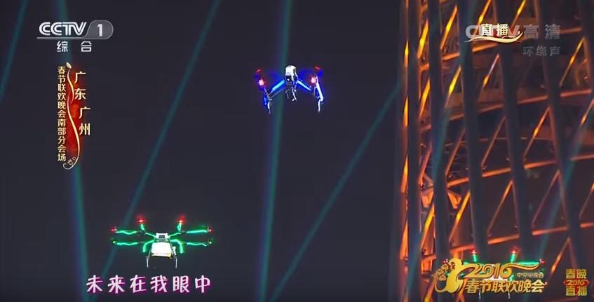 newyear_drones1