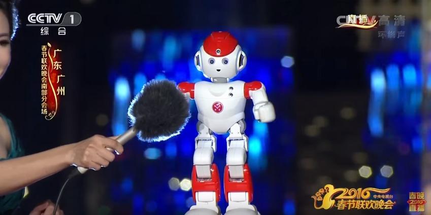 newyear_robot