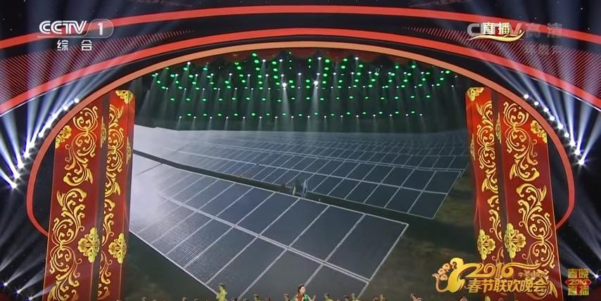 newyear_solarpower